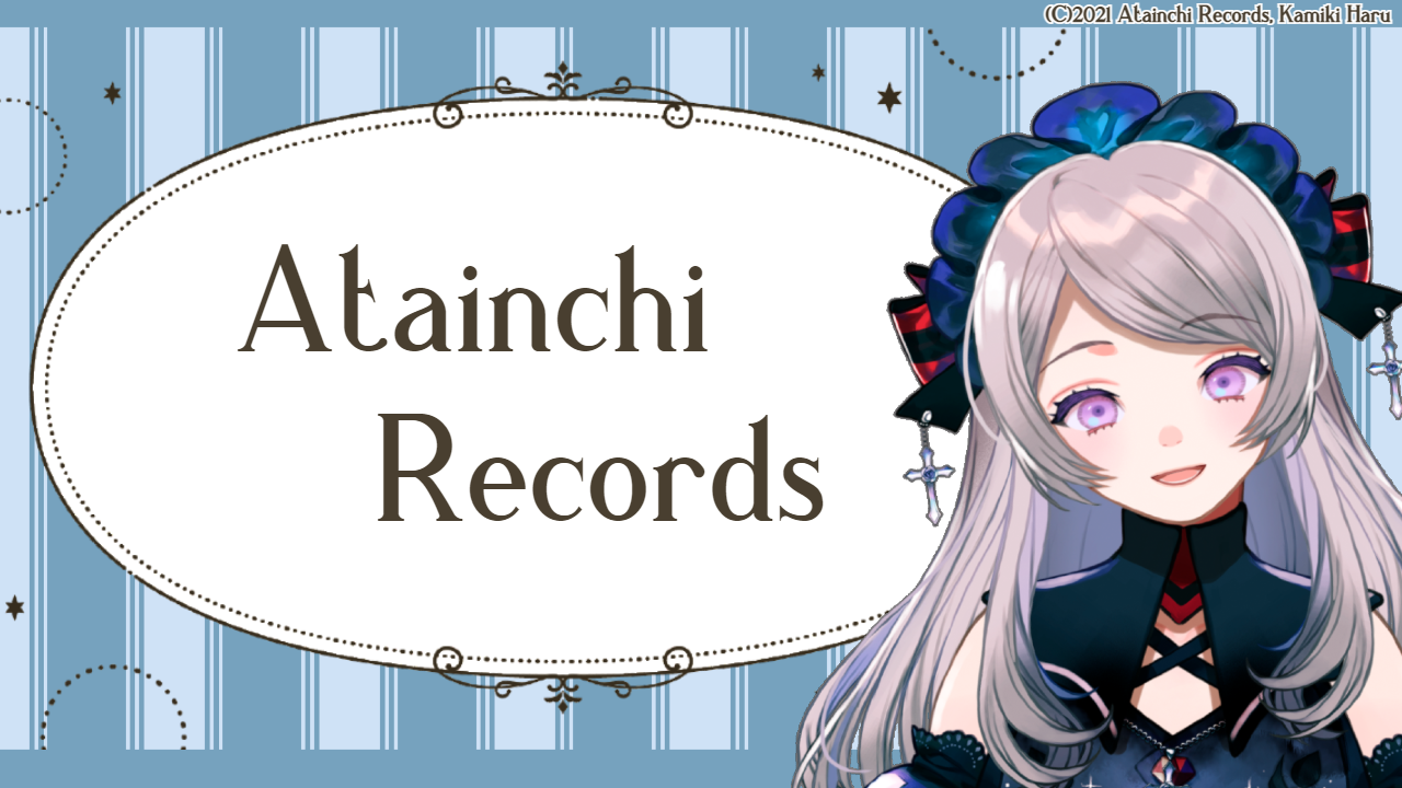 Atainchi Records Official Website